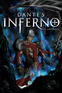 El Infierno de Dante (Dante's Inferno)