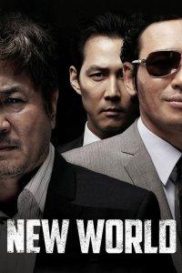 Operación Nuevo Mundo (New World)