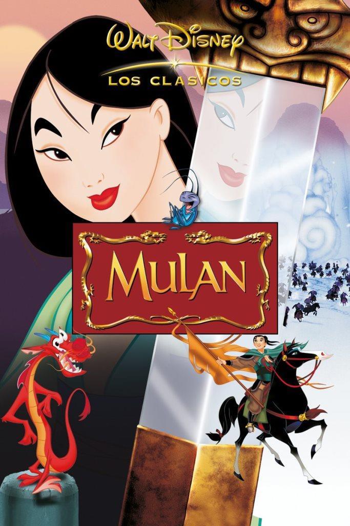 Mulán (1998) HD 1080p Latino