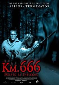 Camino sangriento: Desvío al infierno (2003) HD 1080p Latino