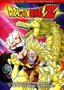 Dragon Ball Z: El ataque del dragón