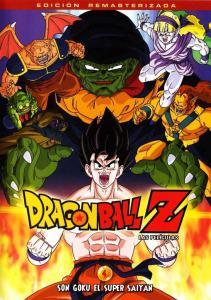 Dragon Ball Z: El súper guerrero Son Goku