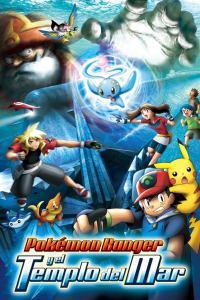 Pokémon 9: Pokémon Ranger y el Templo del Mar (2006) DVD-Rip Latino