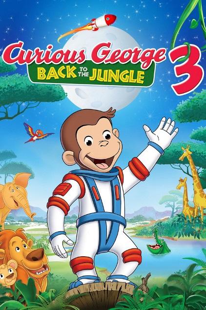 Jorge el curioso 3: Vuelta a la jungla
