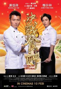 Cook Up A Storm (2017) HD 1080p Subtitulado