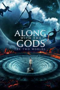 Junto con los dioses: Los dos mundos