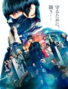 Tokyo Ghoul la película (2017) HD 1080p Latino