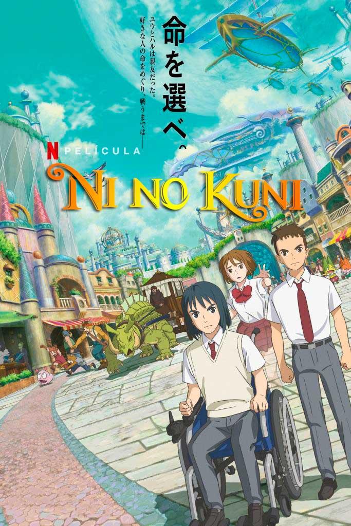 Ni no Kuni (2019) HD 1080p Latino