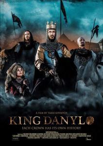 El reino de las espadas (2018) HD 1080p Latino
