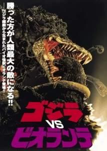 Godzilla contra Biollante (1989) HD 1080p Español