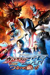 Ultraman: La Película (2018) HD 1080p Latino