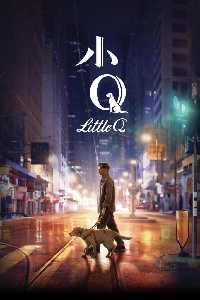Pequeña Q (2019) HD 1080p Latino