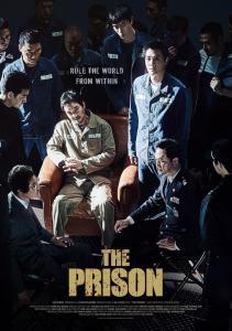The Prison (2017) HD 1080p Latino