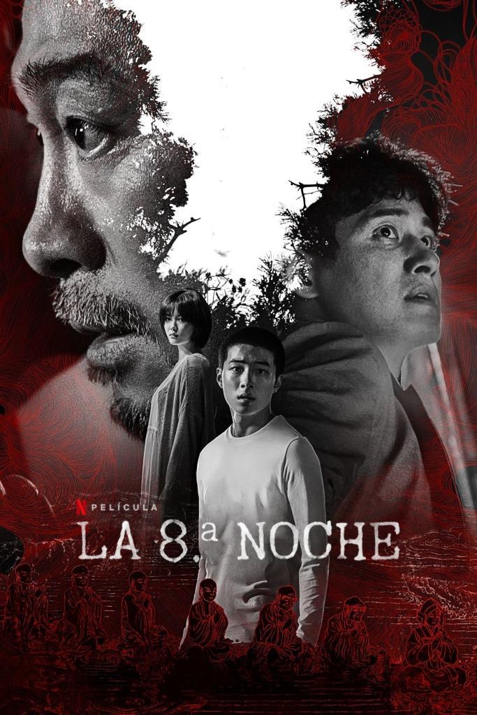 La 8.ª noche (2021) HD 1080p Latino
