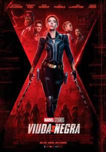 Viuda negra (2021) 4K Ultra HD Latino