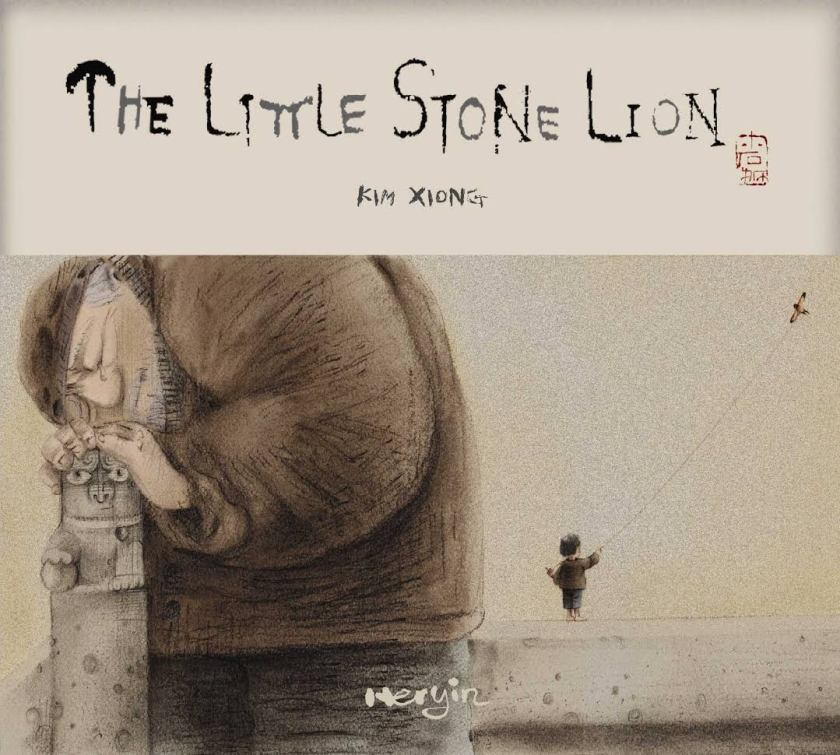The Little Stone Lion