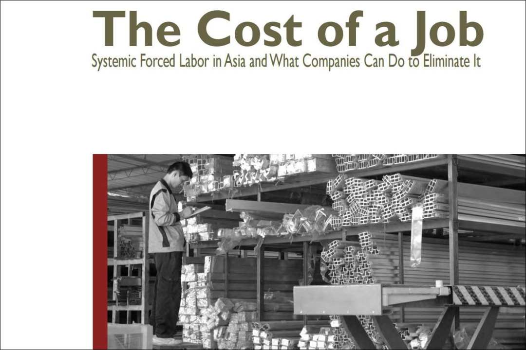 Cost of a Job Report Cover