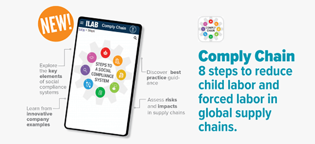 Comply Chain App