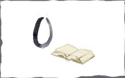 Ohne?! Kopierschutz für E-Books, Markt und DRM. Mein Selfpublishing-ABC