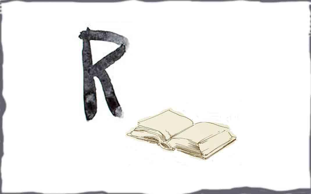 R wie Ratgeber schreiben: Selfpublishing-ABC für Sachbuchautoren