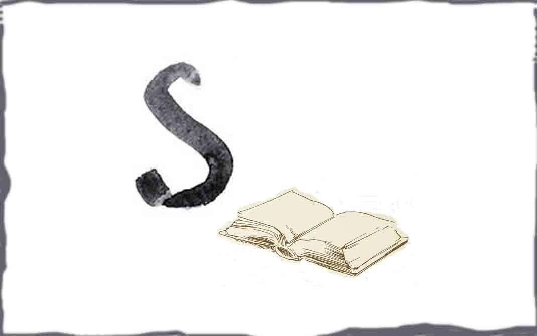 S wie Selbstvermarktung: ABC für Selfpublisher