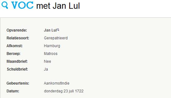 jan-lul