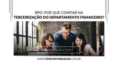 BPO por que confiar na terceirização do departamento financeiro - 390x230px