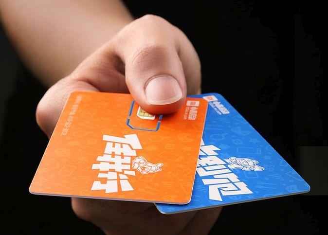 xiaomi_mi_mobile_sim_cards