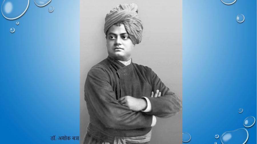 करुणावान स्वामी विवेकानंद