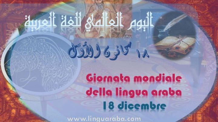 La giornata mondiale della lingua araba
