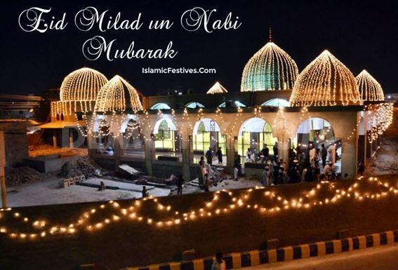 12 Rabi ul Awal GIF Images 2019 Now without much ado below, we are sharing a decent collection of Eid Milad un Nabi Mubarak gif animated pictures and images. You can download all the images for free and send it to your Muslim brothers and sister to greeting them a very happy Bara Rabi ul Awal. @ Eid Milad un Nabi Wishes in Urdu @ 12 Rabi ul Awal Quotes