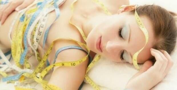 pierde peso mientras duermes