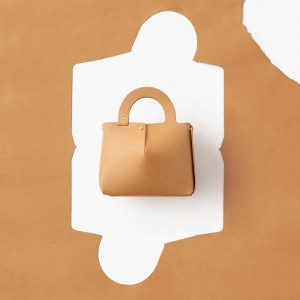 Nendo Mai Square Handle Handbag