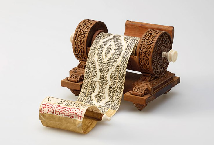 18th-century Quran Scroll. All 114 chapters are written on the scroll's 5cm-wide surface in a miniscule naskh script