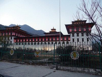 Trashi Chhoe Dzong:  truly magnificent