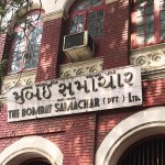 Asia's oldest Gujarati newspaper, Bombay Samachar