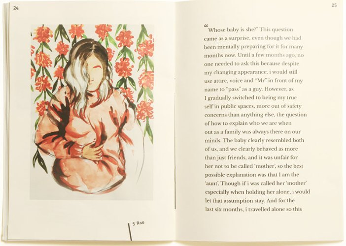 An Excerpt from Vidya's submission with an illustration by S Rao