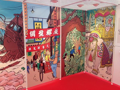 Tintin at the Memorable Pages' exhibition