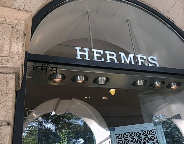 The Hermès sign at the store's window