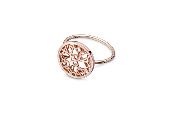 Hermès Chaine d'Ancre Passerelle ring in rose gold.