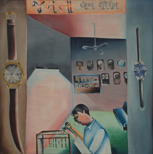 Janata Watch Repairing