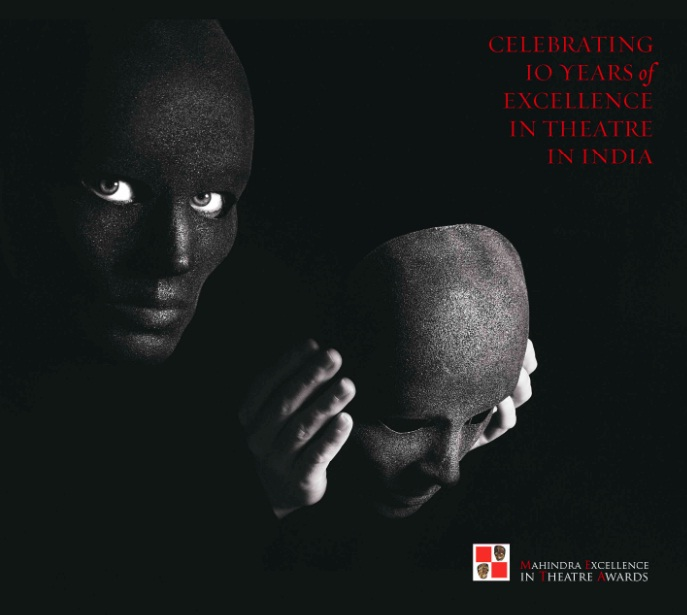 book, book cover, black and white, B&W, META, theatre, drama, eyes, performance, acting