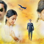 Mausam, Lovleen Bains for Sonam Kapoor and Shahid Kapoor, Bollywood Style Awards