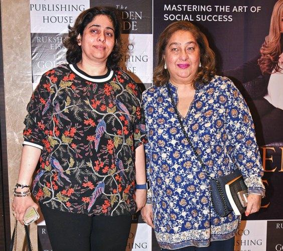 Nitasha Nanda, Rima Jain