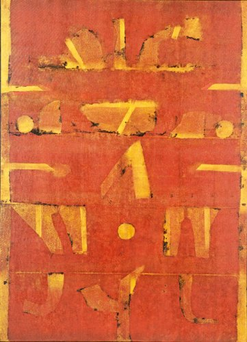 Vasudeo S. Gaitonde, Untitled, 1996, oil on canvas, 55 x 40 in, Estimate 2,800,000-3,500,000 dollars