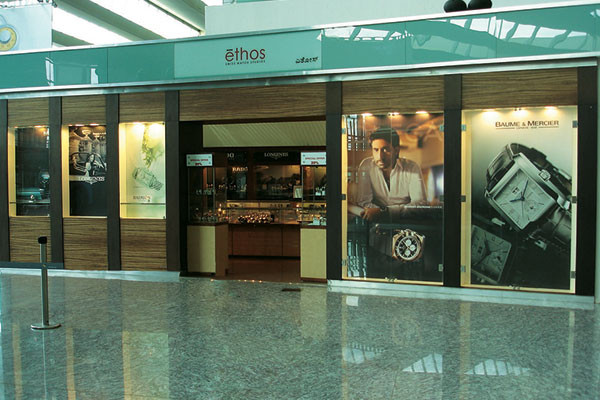 Ethos Watch Studios
