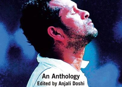 Tendulkar in Wisden, Sachin Tendulkar, Anjali Doshi, books, cricket