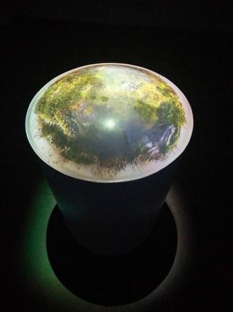 Terrasphere