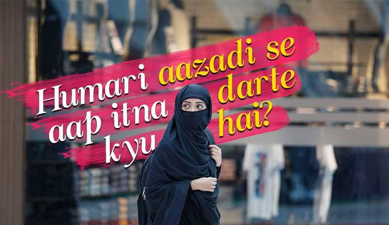 Lipstick Under My Burkha, Alankrita Shrivastava, Ratna Pathak Shah, Konkona Sensharma, Aahana Kumra, Plabita Borthakur, Feminism, Film, Cinema, Bollywood
