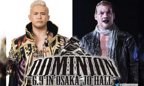 Repeticion NJPW DOminion